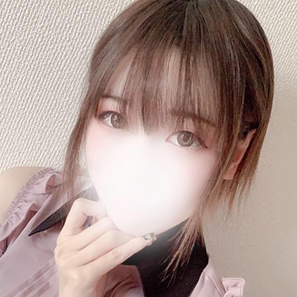 堀内 ひなの【電マ大好きエロ娘!】
