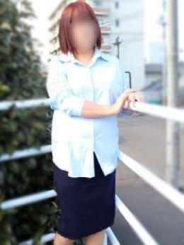 松本まみ | ひとづまEXPRESS - 仙台風俗