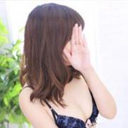 かほ|いけない性感クリニック - 仙台風俗