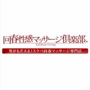 りか|仙台回春性感マッサージ倶楽部 - 仙台風俗