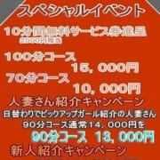 「スペシャルイベント」02/14(金) 09:44 | A-SOLT Ladyのお得なニュース