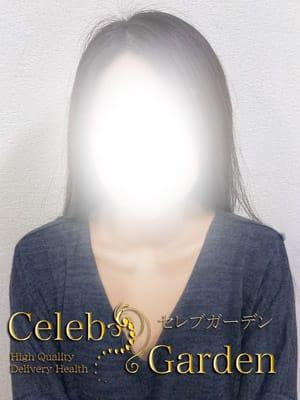 新人ユカリ|CELEB GARDEN(セレブガーデン) - 仙台風俗
