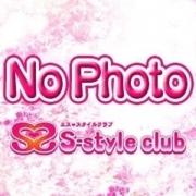 めい|S-style club(エススタイルクラブ) - 仙台風俗