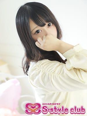 るか(S-style club(エススタイルクラブ))のプロフ写真7枚目