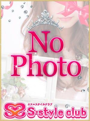 ひな(S-style club(エススタイルクラブ))のプロフ写真1枚目