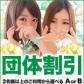 S-style club(エススタイルクラブ)の速報写真