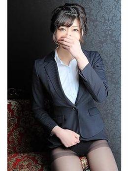 優稀 なな   仙台OL委員会 - 仙台風俗