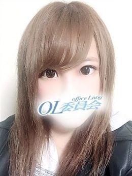 増子 ゆき | 仙台OL委員会 - 仙台風俗
