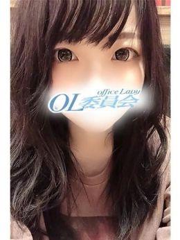 晴野 ゆうひ | 仙台OL委員会 - 仙台風俗