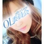 森下 みさき|仙台OL委員会 - 仙台風俗