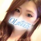 岩倉 あずさ|仙台OL委員会 - 仙台風俗