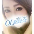 大西 かりん|仙台OL委員会 - 仙台風俗