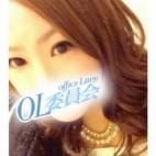 仁科 りく|仙台OL委員会 - 仙台風俗