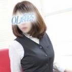水上 塔子|仙台OL委員会 - 仙台風俗