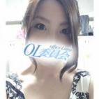 小谷 じゅり|仙台OL委員会 - 仙台風俗