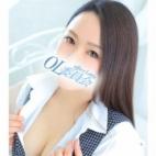 坂口 美帆|仙台OL委員会 - 仙台風俗