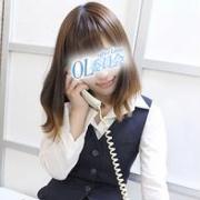 星咲 ひかり|仙台OL委員会 - 仙台風俗