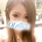 森山 しえみ|仙台OL委員会 - 仙台風俗