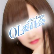 天使 ひとみ|仙台OL委員会 - 仙台風俗