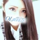 有村 めぐり|仙台OL委員会 - 仙台風俗