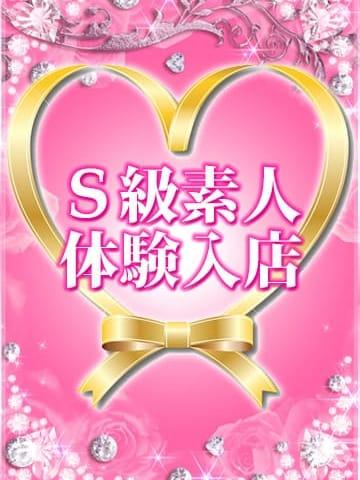 生田 ちはる|仙台OL委員会 - 仙台風俗