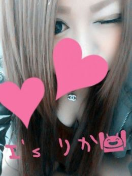 ★リカ★ | I's-アイズ- - 仙台風俗