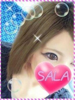 ★サラ★ | I's-アイズ- - 仙台風俗