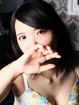 みやび | どすけべ奥さん - 仙台風俗
