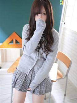 りか☆|ハチャメチャスクールでおすすめの女の子
