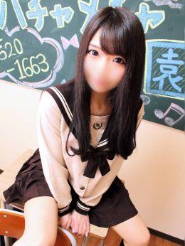もえな | 君とハチャメチャ学園 - 札幌・すすきの風俗