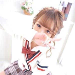 さな | 君とハチャメチャ学園 - 札幌・すすきの風俗