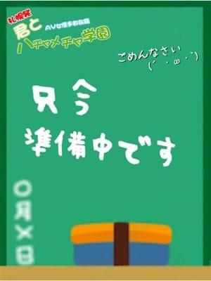 しゅり|君とハチャメチャ学園 - 札幌・すすきの風俗