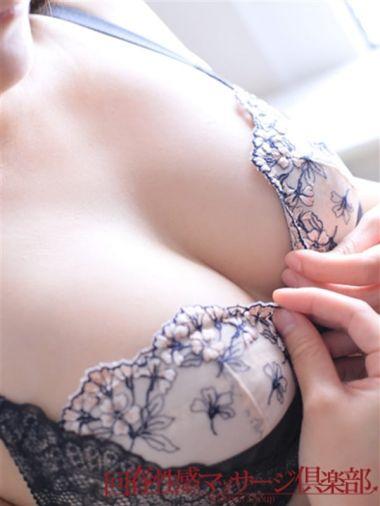 いおり|札幌回春性感マッサージ倶楽部 - 札幌・すすきの風俗