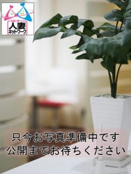 あゆむ【未経験入会】 | 出会い系 人妻ネットワーク 札幌すすきの編 - 札幌・すすきの風俗