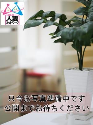 あゆむ【未経験入会】