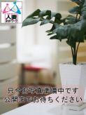 さなえ【現役ナース 】|出会い系 人妻ネットワーク 札幌すすきの編でおすすめの女の子