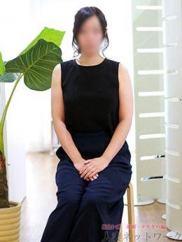 沙希【清楚な若妻さん】 | 出会い系 人妻ネットワーク 札幌すすきの編 - 札幌・すすきの風俗