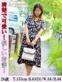 しおん【激カワ若妻】|出会い系 人妻ネットワーク 札幌すすきの編でおすすめの女の子