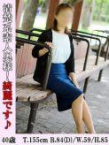 美智子【色白清楚美人妻】|出会い系 人妻ネットワーク 札幌すすきの編でおすすめの女の子