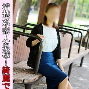 美智子【色白清楚美人妻】