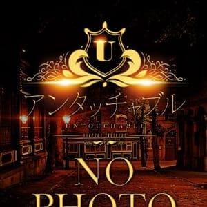水谷心音 | Exclusive Club - 札幌・すすきの風俗