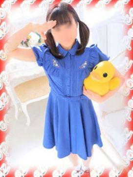 ゆき(ロリM女)|SMクラブ トパーズ 札幌で評判の女の子
