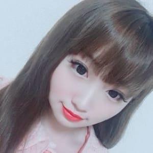 エリカ★激カワ萌えッ娘★