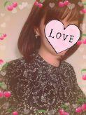 ゆい☆激アツプレミアレディ|沖縄LOVE Generationでおすすめの女の子