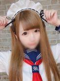 らいむ☆萌え系ロリ系女子♡|沖縄LOVE Generationでおすすめの女の子