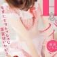沖縄LOVE Generationの速報写真