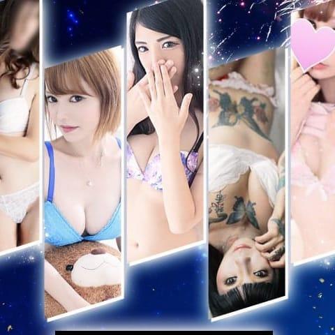 沖縄LOVE Generation - 那覇派遣型風俗