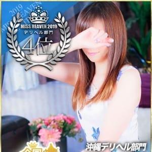 アリス【platina】