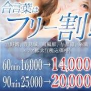 「▶︎FREE EVENT 60min 14,000◀︎」10/11(金) 10:44 | sheep -沖縄-のお得なニュース