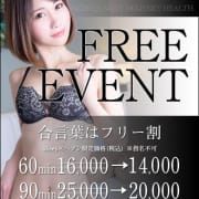 ▶︎FREE EVENT 60min 14,000◀︎ sheep -沖縄-